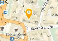 Украинский технический центр инфомационных технологий, ООО