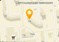 Мобилик (Mobilluk), ЧП