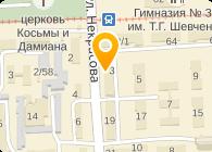 Сервисный центр Мегапиксель +, ООО