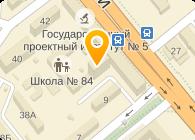 Укрейн Конекшн, ООО