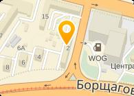 Геополис тур, ЧП