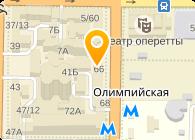 Интурист Украина, ООО