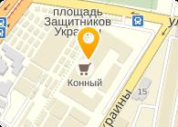 Харьковкурорт Сервис, ЧП