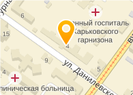 Сервисный центр Vist / Вист, ЧП