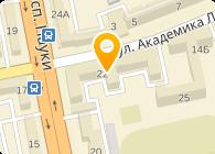 СЦ WebServiсe-Ремонт и обслуживание компьютеров и ноутбуков в Харькове