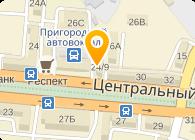 Михайловский В.В. (Компьютерный сервис)