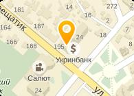 Старкопи сервис, ООО (Starcopy Servise)