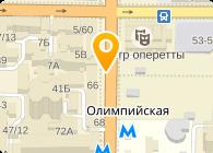ОСТ, ООО