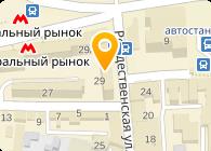 Сити Сервис Харьков, ЧП