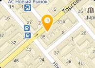 Торгово-сервисный центр Таксофон, ЧП