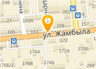 CompRemont kz, (Комп Ремонт.кз), ИП