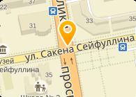 С.А.Т. - Акмола, ТОО Центрально-Азиатская Туристическая Корпорация