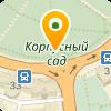АВК Пресс, ООО (Полтавский завод порошковой металлургии)