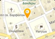 Олан маркет, ЧП (Нанивська СПД)