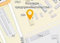 Минстройснаб, ООО