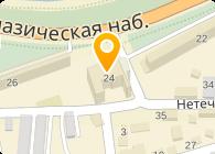 Кремень, ООО