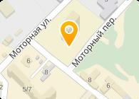 Дорожное управление - 83, ЧП
