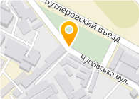 Ива Харьков, ООО