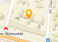 Рембудсервис НПП, ООО
