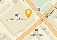 Дом и Интерьер (Магазин Дизайн-бюро Стройработы), ООО