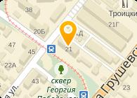 Гриндерслив Юкрейн, ЧП (Grinderslev Ukraine)
