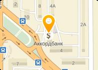 Вилла Нова, ООО