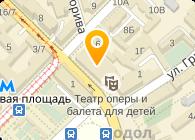 Опера Кейтеринг, ООО