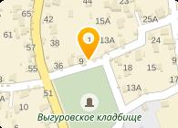 Мой Сад, ООО