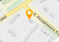 Садовый центр Оазис, ЧП