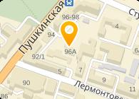 Экспосервис, ООО
