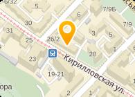 РВК-Плюс, ООО