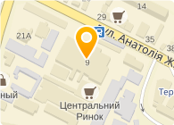 Архи тек (Archi Tec), ЧП