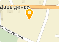 Агросервис, ООО