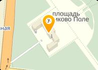 Совтех, ООО