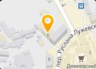 Скороход, ООО