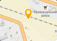 Русава, ООО (украинско-немецкое предприятие с иностранными инвестициями)