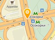 Саженцы на Осокорках, Киев