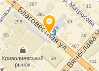 Максименко ТГДомолюкс, ЧП