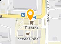 ООО ТД Химиндустрия