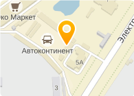 ГПР, ООО