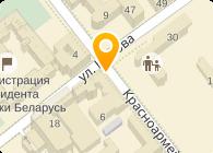 Сантехгазмонтаж, филиал ОАО Минскремстрой