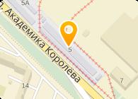 АВК-Сервис (AVK-Service), ЧП