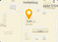 Сервисный центр Вододом, ЧП