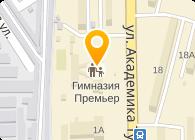 Растан ОГНВФ, ООО