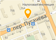 Эксперт, ООО