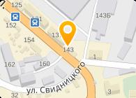 Сантехмонтаж-539, ООО
