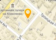 НПП Южспецхиммаш, ООО