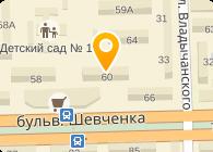 Котлы-Донецк, ЧП