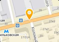 Ремонт газовых колонок Киев, ООО