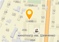 Аква Плюс-Антрацит, ООО